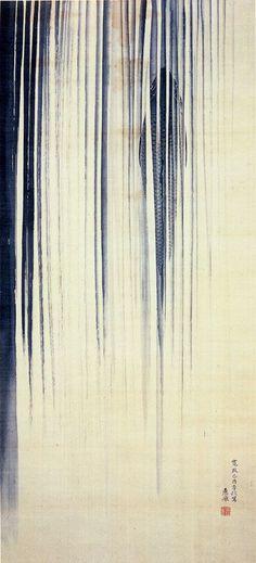 Japanese art Maruyama Oukyo