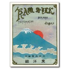 Mt. Fuji And Sun Vintage Japanese Silk Label Post Card