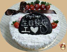 有說想說之我愛你系列 | 自製蛋糕 No Bake Cake, Food And Drink, Birthday Cake, Cream, Baking, Bedroom, Places, Desserts, Blog