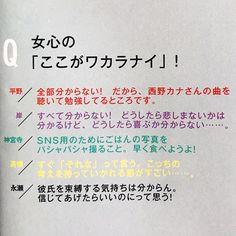 妄想小説 平野紫耀