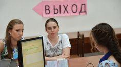 Moskaus Behörden wollen die bislang benutzte US-Computer-Software Microsoft Outlook durch eine heimische Alternative ersetzen. Schon in Kürze sollen deshalb rund 6.000 Beamte mit dem russischen E-Mail-Dienst MyOffice Mail ausgestattet werden.