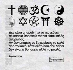 Greek, Words, Greece, Horse