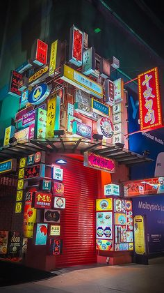 Bedroom Wall Collage, Photo Wall Collage, City Aesthetic, Retro Aesthetic, Arte Cyberpunk, Exhibition Display, Nocturne, Booth Design, Neon Lighting