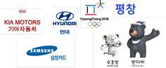 Training to read in Korean Korean, Training, Reading, Author, Korean Language, Work Outs, Reading Books, Excercise, Onderwijs