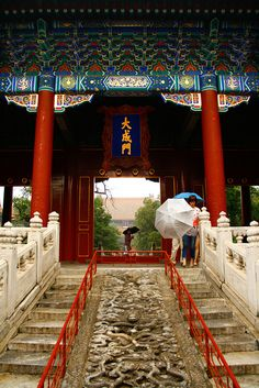Temple of Confucius - Beijing, China
