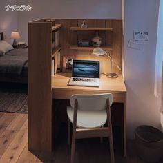 ベルメゾンネット – Home Office Design Corner Tiny Home Office, Small Home Offices, Home Office Setup, Small Room Design, Home Room Design, Home Office Design, House Design, Design Design, Study Room Decor