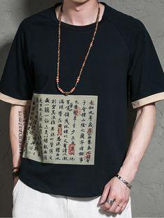 Chinese calligraphy Symbol T-Shirt