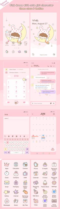 #galaxythemes #cutedesign #galaxythemestore #digitalart #icondesign #cute #cutecharacter #pink #imshine_design #สีชมพู #lindo #fofo #귀여운캐릭터 #lovely #핑크 #girl #겔럭시테마
