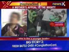 Abhishek Banerjee Attacker's mother wants to meet Mamata Banerjee
