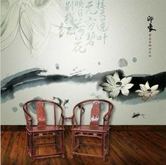 Chinese Style Wall Murals | Ink chinese style wallpaper traditional chinese painting mural sofa by #Onlymurals