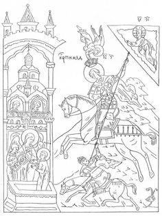 printable orthodox icon coloring pages   Color Icons in honor of St. Luke's feast day!! Free ...