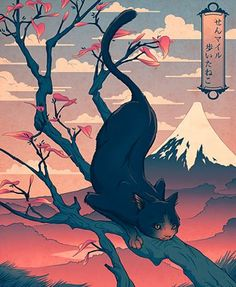 """""""The Cat Who Walked a Thousand Miles"""" by Kij Johnson, illustration by Goni Montes Art And Illustration, Japanese Illustration, Culture Art, Japanese Cat, Japanese Art Modern, Japanese Style, Art Asiatique, Japanese Painting, Japanese Prints"""