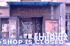 Shop is closed