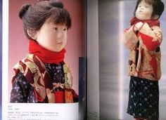 Resultado de imagem para Atae Yuki 与 勇輝