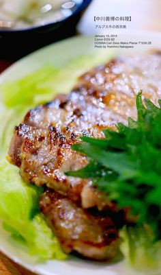 Miso Marinated Beef Steak