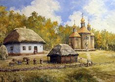 Пацан Юрий Иванович