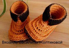 Пинетки сапожки крючком. crochet booties