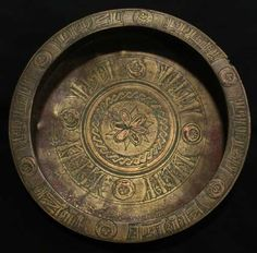 Seljuk Bronze Bowl - AMD.180, Origin: Central Asia, Circa: 11 th Century AD to 13 th Century AD