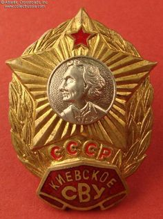 Collect Russia Suvorov Junior Military School, Kiev Branch, graduate badge, circa 1980s. Soviet Russian