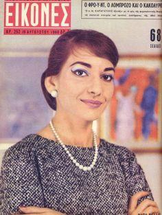 Maria Callas in Greek magazine Maria Callas, Vintage Magazines, Vintage Photos, Vintage Stuff, Classical Opera, Retro Ads, Opera Singers, No One Loves Me, Kai