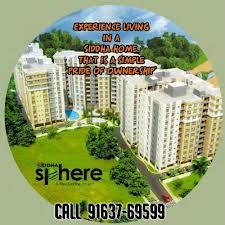 http://kolkataproperties.org/siddha-group-developers-kolkata-projects/ siddha developers