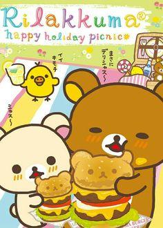 Rilakkuma #Happy_Holiday_Picnic