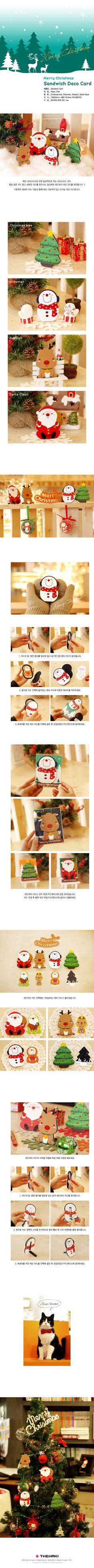 Открытка-шкатулка 'Sandwich Card' Santa купить в интернет-магазине PichShop, цена в Москве