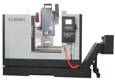 Вертикально-фрезерный обрабатывающий центр с ЧПУ ФС85МФ3, – полноразмерный, современный, высокоточный станок, предназначенный для многоинструментальной фрезерной обработки сложных криволинейных поверхностей, пресс-форм, штампов и т.п.. Данное оборудование позволяет комбинировать в одном рабочем цикле операции фрезерования, сверления, растачивания, а так же резьбонарезания. Все это в сочетании с высокой скоростью, точностью позиционирования и надежностью делает ФС85МФ3 отличным инструментом…