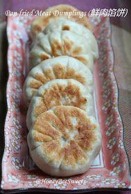 Honey Bee Sweets: Pan Seared Meat Dumplings (鲜肉馅饼)