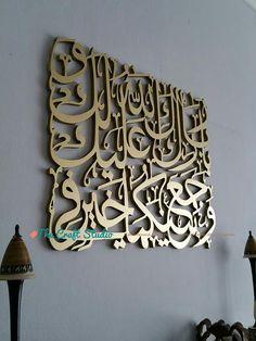 Ce luxueux art islamique est le parfait cadeau de mariage islamique arabe fabriqués à la main ou l'ajout à votre décoration personnelle. La conception unique est fini à la perfection dans les peintures de haute qualité à la main. Belle 3D calligraphie qui sera conservée pendant