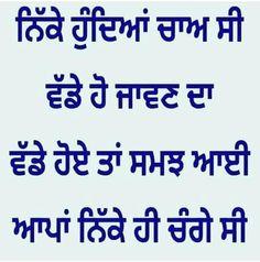 Fb Status, Status Hindi, Good Attitude, Attitude Status, Sad Quotes, Qoutes, Status Wallpaper, Sunday Images, Punjabi Quotes