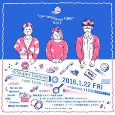 onnacodomo Club - Ruka Noguchi