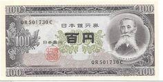 JAPÃO - CÉDULA DE 100 YENES ANO 1953 FLÔR DE ESTAMPA - PEÇA EM EXCELENTE ESTADO DE CONSERVAÇÃO!