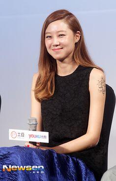 Gong Hyo Jin: Side Part