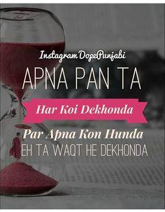 Sikh Quotes, Gurbani Quotes, Punjabi Quotes, Hindi Quotes, True Quotes, Quotations, Funny Quotes, Qoutes, Words Hurt Quotes