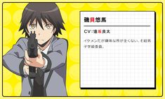 assassination classroom isogai - Google Search