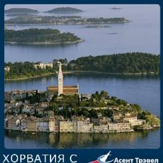 """See 285 photos from 2094 visitors about fairy tale, fresh air, and sunsets. """"Istrian sports centre with the best ATP tournament in the region! Montenegro, Ayurveda, Strand, Four Square, Dolores Park, River, Traditional, Places, Outdoor"""