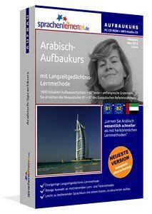 Arabisch lernen - Arabisch (Hocharabisch) für Fortgeschrittene: Lernen Sie den Arabisch-Aufbauwortschatz!