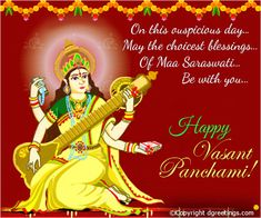 Send warm greetings to friends and loved ones on Vasant Panchami.