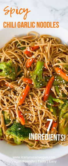These Spicy Chili Garlic Noodles are perfect for vegan meal prep or even easy vegan weeknight dinners! To make this vegan meal, I used soba noodles and they cook in 4 minutes! These Spicy Chili Garlic Noodles are super easy to prepare and sooooo good! #SobaNoodles #Chili #GarlicNoodles #EasyVeganDinner #VeganDinner #VeganMeals #VeganPasta #VeganPastaMeal #VeganPastaDish #SpicyVegan #VeganLunch #VeganMealPrep #WeeknightDinner #7Ingredients #SobaNoodleMeal