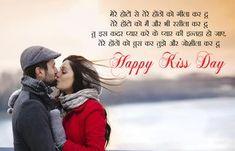 Happy Kiss Day Images with Quotes, Shayari, 13th Feb Kissing HD Pics
