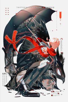 Boku No Hero Academia, My Hero Academia Memes, Hero Academia Characters, My Hero Academia Manga, Manga Art, Manga Anime, Anime Art, Blade Runner, Boko No