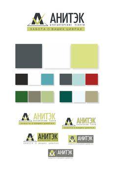 Цветовая гамма #argo #design #argoreklama #colour