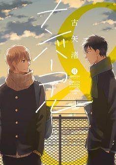 Amazon.co.jp: ナンバーコール (IDコミックス gateauコミックス): 古矢 渚: 本