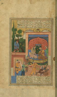 Bahram Gur in the sandalwood pavilion W.623Walters Art Museum Manuscript of Amir Khusraw's Hasht-Bihisht. The codex is dated 1609 CE and was produced in Safavid Iran.  Date1301