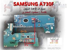 Samsung Galaxy Charging Ways And USB Jumper Solution Samsung Charging Ways Charging Solution Not Charging Problem USB Ways Charging Jumper New Samsung, Samsung Galaxy S3, Electronic Circuit Projects, Mobile Phone Repair, Diy Electronics, Smartphone, Jumper, Tools, Technology