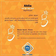 31 Best Kuwait food images in 2018   Food, Arabic food, Kuwait food