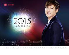 awesome [News] Lotte Duty Free Model 2015 Wall Paper ~ Super Junior, Park Shin Hye , Kim Hyun Joong and Jang Keun Suk