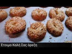 Κουλουράκια λαδιου πεντανόστιμα.! #cookies - YouTube Cake Mix Cookie Recipes, Cake Mix Cookies, Greek Cookies, Greek Pastries, Desserts With Biscuits, Greek Desserts, Greek Dishes, Bagel, Doughnut