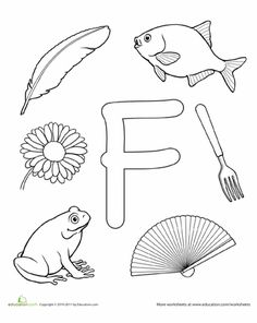Worksheets: F Is For...